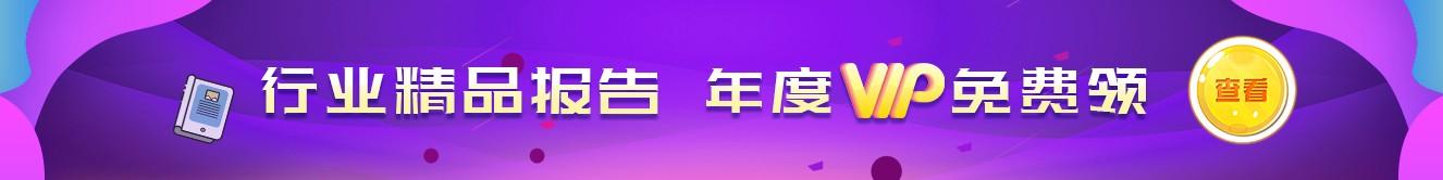 热播剧排行榜2021_2021上半年热播剧TOP10,速速查看!